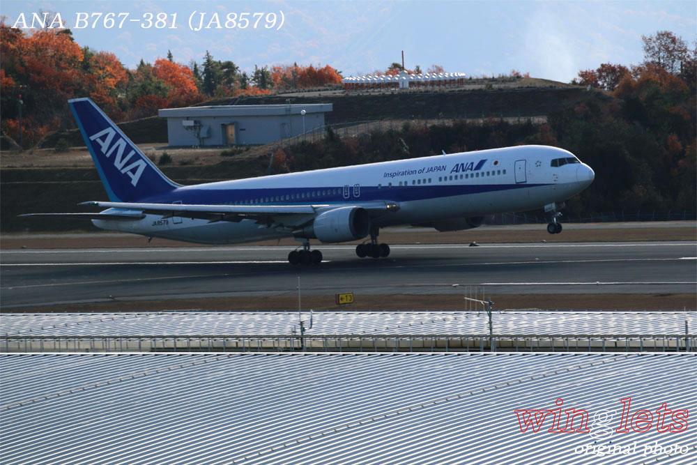 '18年 広島空港(RJOA)レポート ・・・ ANA/JA8579_f0352866_2251080.jpg