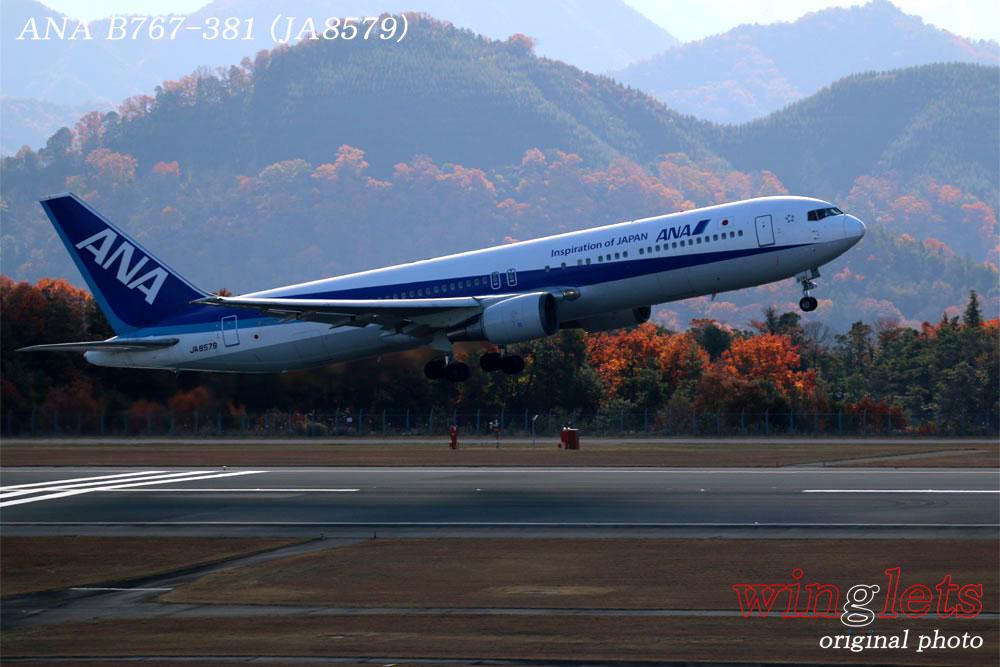 '18年 広島空港(RJOA)レポート ・・・ ANA/JA8579_f0352866_22513999.jpg