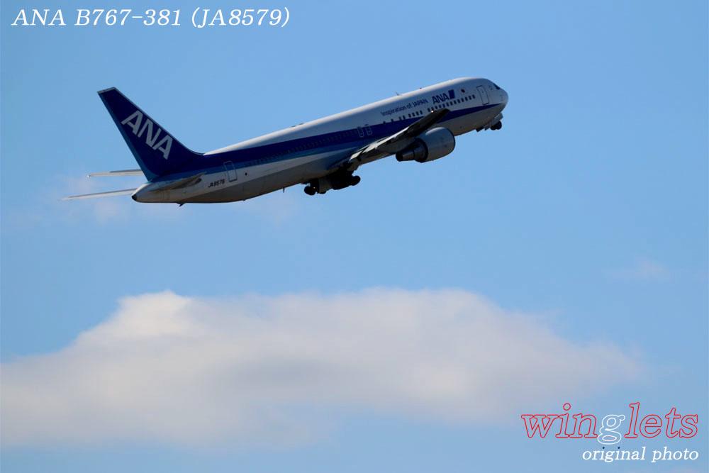 '18年 広島空港(RJOA)レポート ・・・ ANA/JA8579_f0352866_22521787.jpg