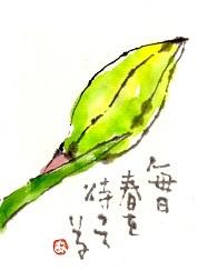 f0217972_17285503.jpg