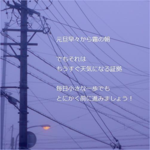 b0154475_21023209.jpg