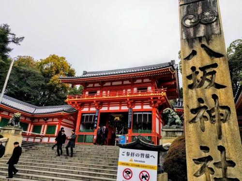 初ライドは京都で・・・_a0345079_06391932.jpg