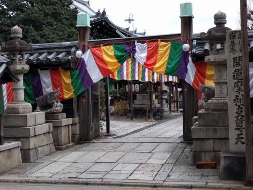 初ライドは京都で・・・_a0345079_06403042.jpg