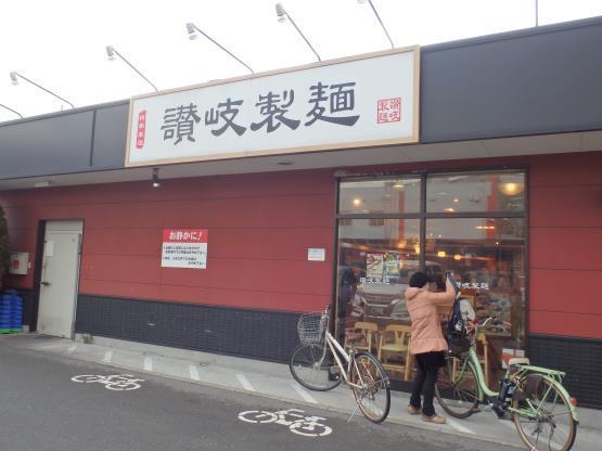 讃岐製麺           箕面半町店_c0118393_08361795.jpg