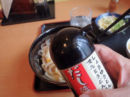 讃岐製麺           箕面半町店_c0118393_09163505.jpg