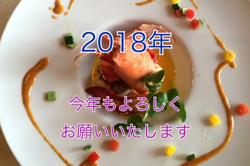 f0213807_16251544.jpg