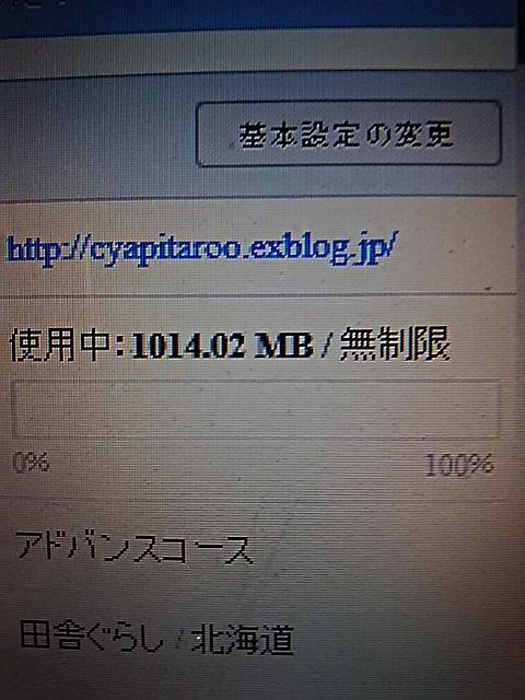 f0316507_12420394.jpg