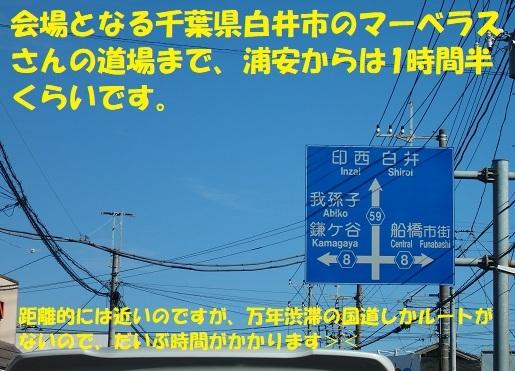 f0121712_20311188.jpg