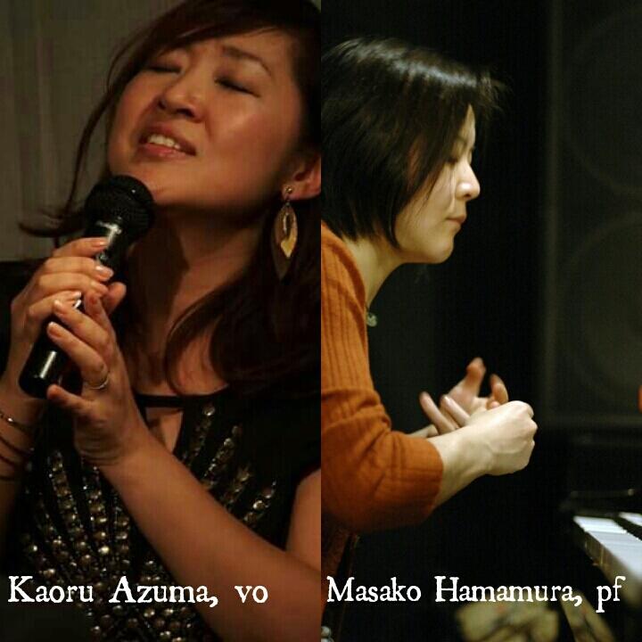 Azuma (vo), Hamamura (pf)