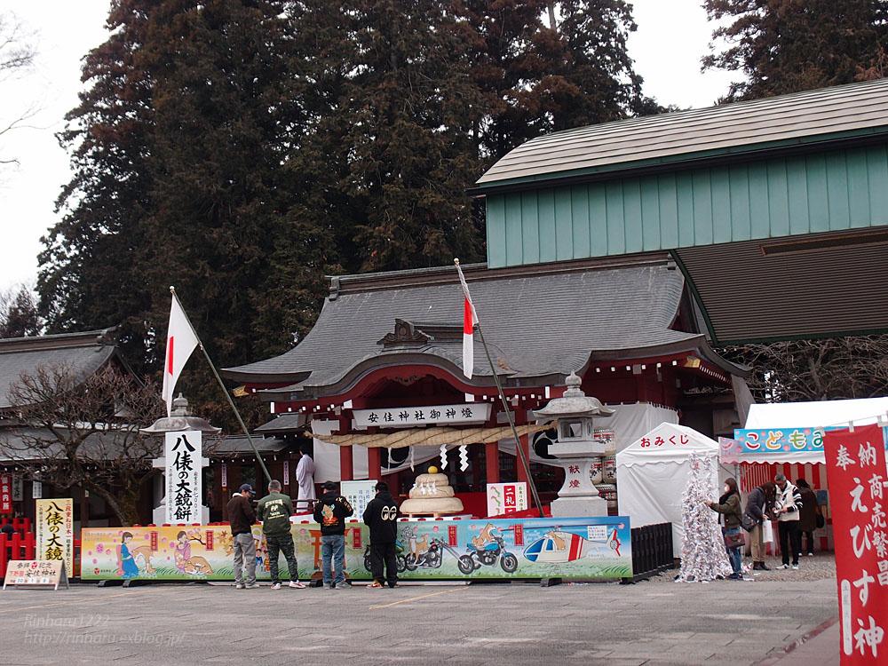 2018.1.8 安住神社【初詣】_f0250322_15301915.jpg