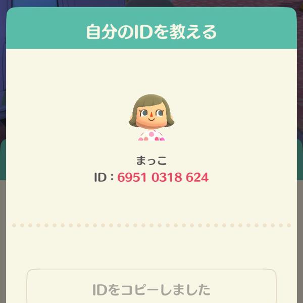 b0061023_00043652.jpg