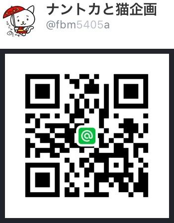 f0298223_21323127.jpg