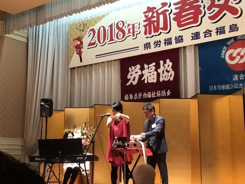 『 各地新年会 』_f0259324_18554240.jpg