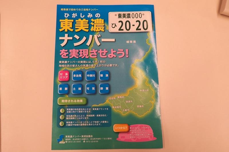 冷たい雨_f0076731_21315306.jpg
