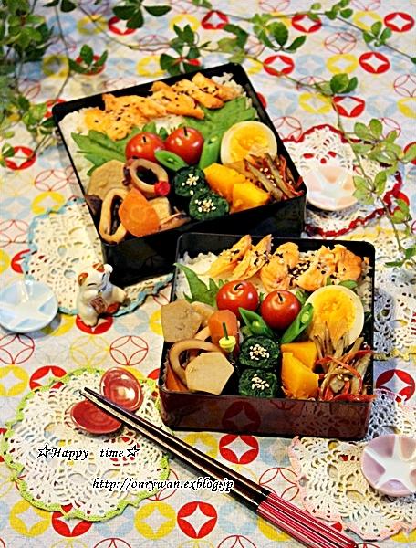 鮭弁当と軽井沢旅日記①♪_f0348032_18090970.jpg