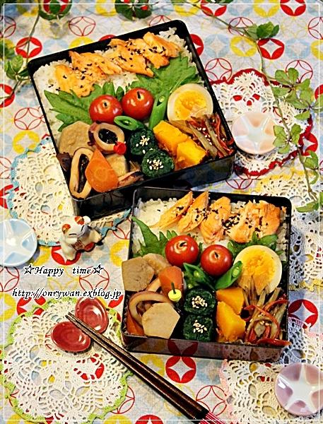 鮭弁当と軽井沢旅日記①♪_f0348032_18092161.jpg