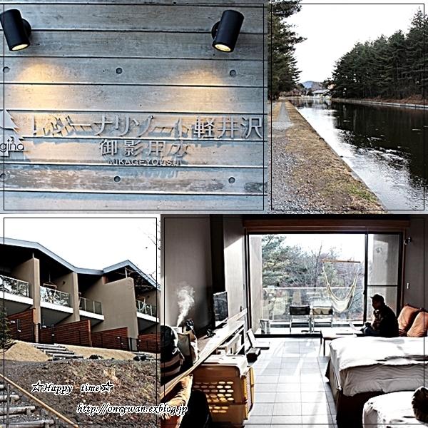 鮭弁当と軽井沢旅日記①♪_f0348032_18102309.jpg