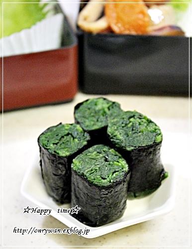 鮭弁当と軽井沢旅日記①♪_f0348032_18335302.jpg