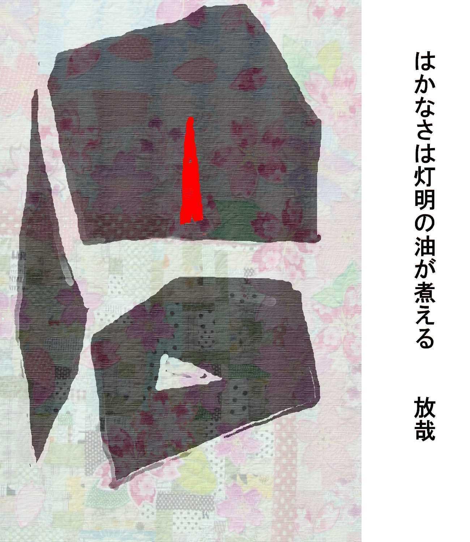 f0117041_04445939.jpg