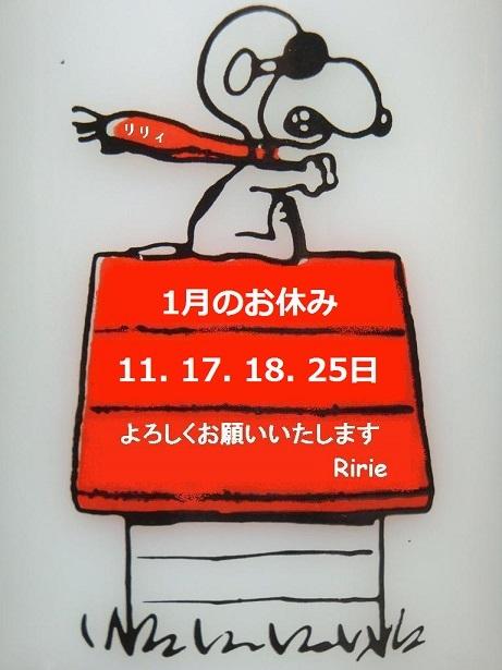 f0197946_16122501.jpg