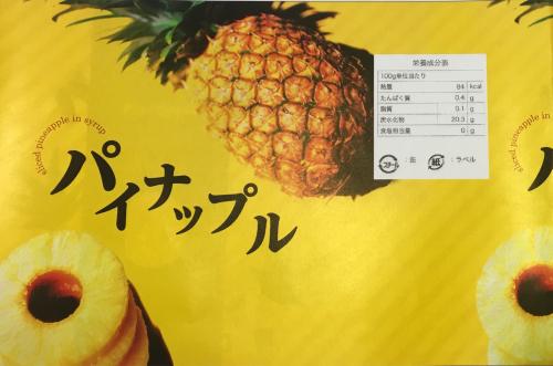 月刊 Fruits Life No.64_a0347953_15575487.jpg