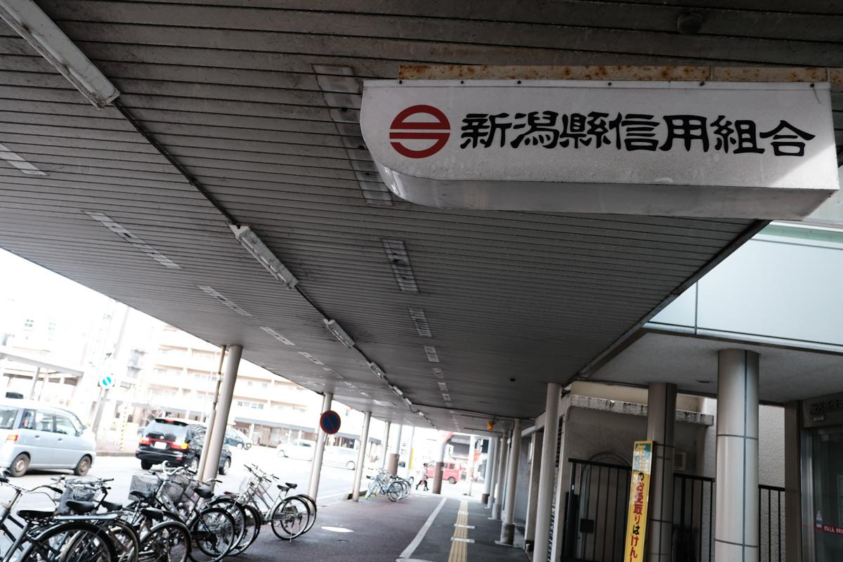 越の旅路に~36 長岡市 その2_c0084666_13481546.jpg