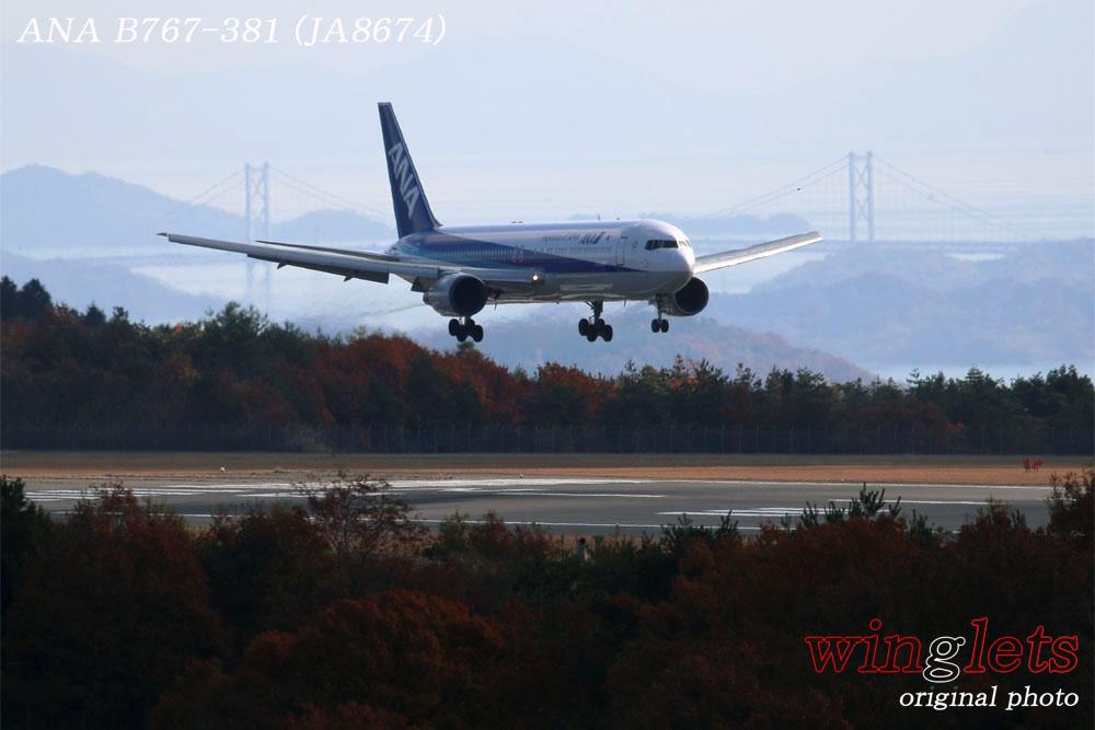 '18年 広島空港(RJOA)レポート ・・・ ANA/JA8674_f0352866_19582528.jpg