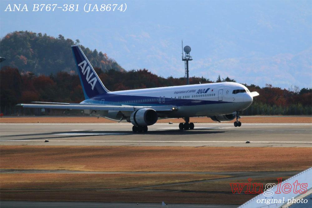'18年 広島空港(RJOA)レポート ・・・ ANA/JA8674_f0352866_19585267.jpg