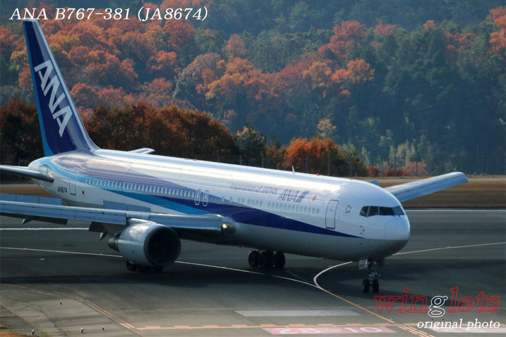 '18年 広島空港(RJOA)レポート ・・・ ANA/JA8674_f0352866_19591750.jpg