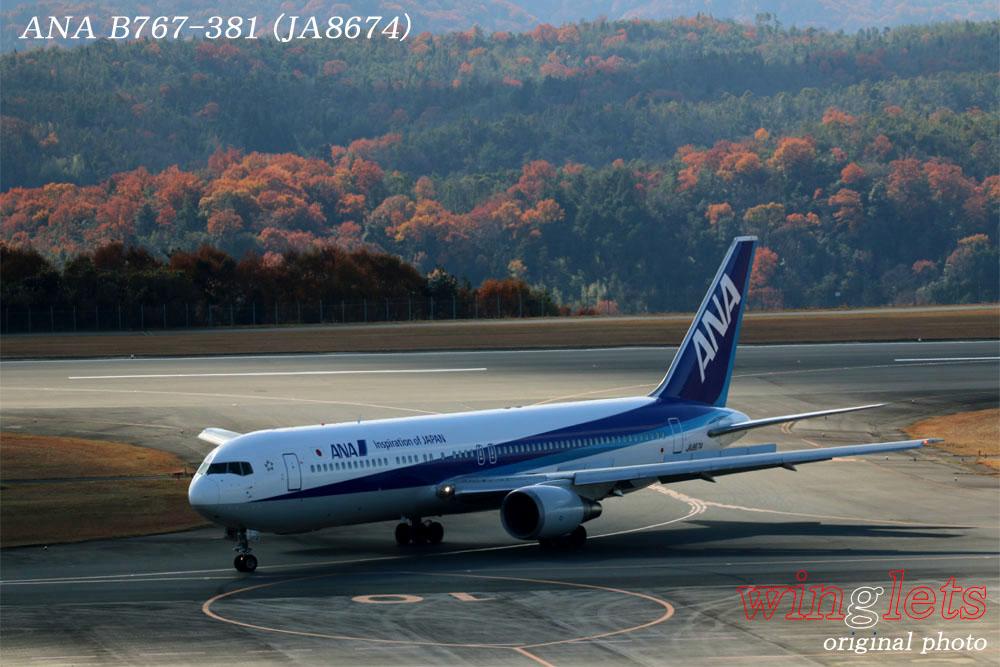 '18年 広島空港(RJOA)レポート ・・・ ANA/JA8674_f0352866_19593918.jpg