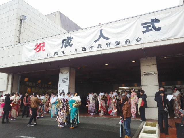『自分らしく輝いてください』全国で123万人 (*^^*) 川西市で1587人の新成人の皆さん (*^−^)ノ_f0061067_15241843.jpg