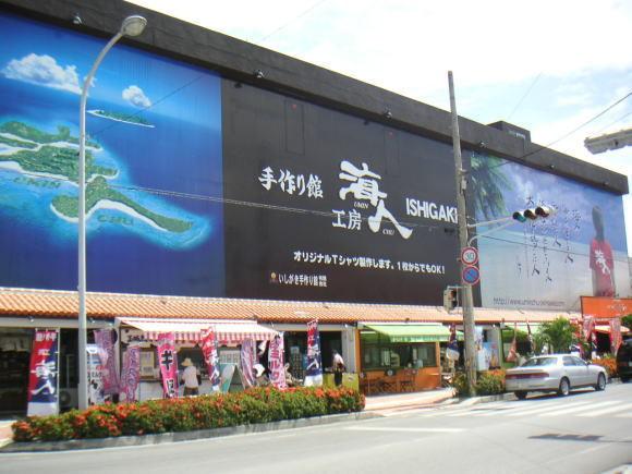 初、沖縄!_a0268377_18522168.jpg