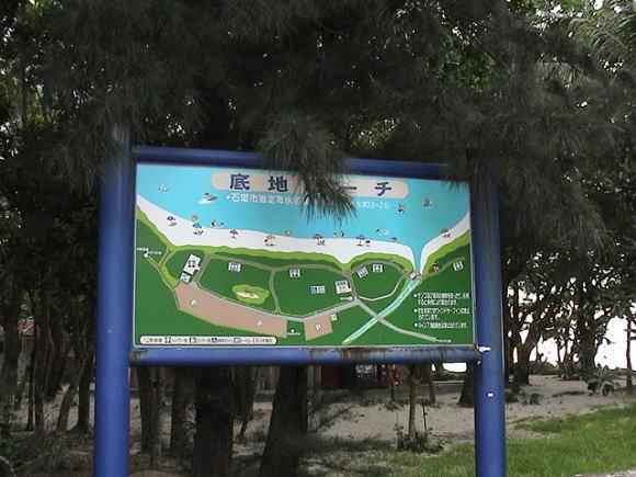 初、沖縄!_a0268377_18522188.jpg