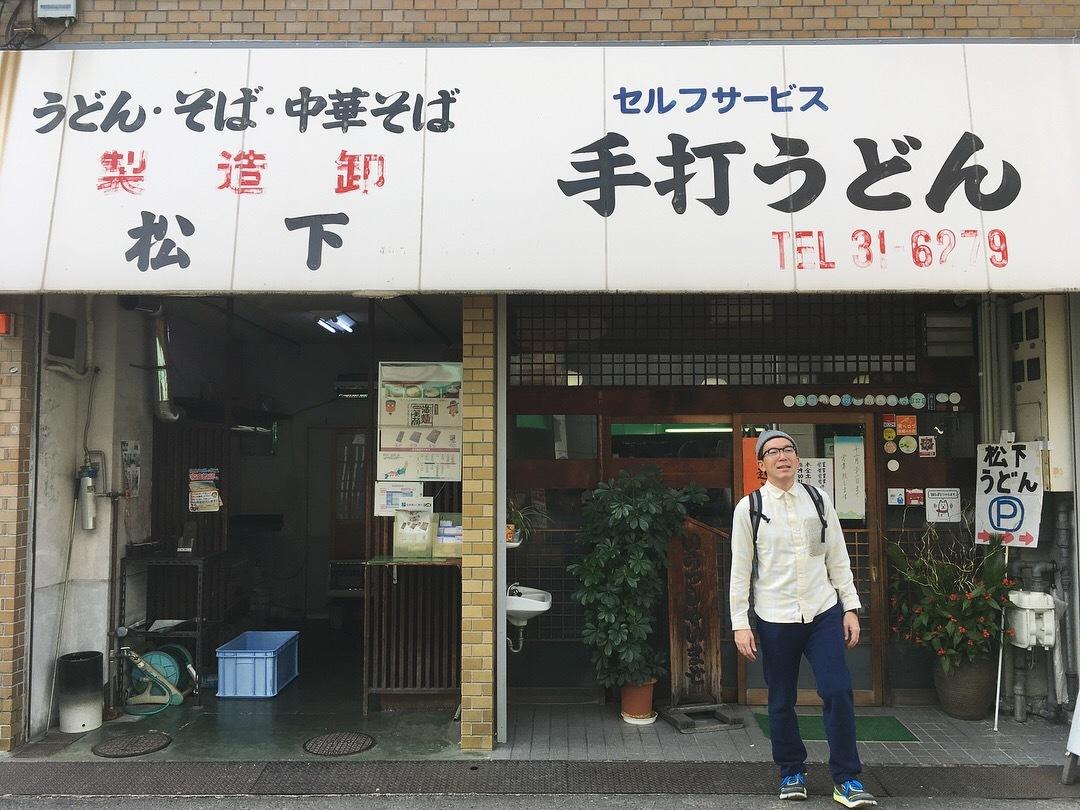 2017.12.30-1.1 ぼくの高松案内_b0219778_14011777.jpg