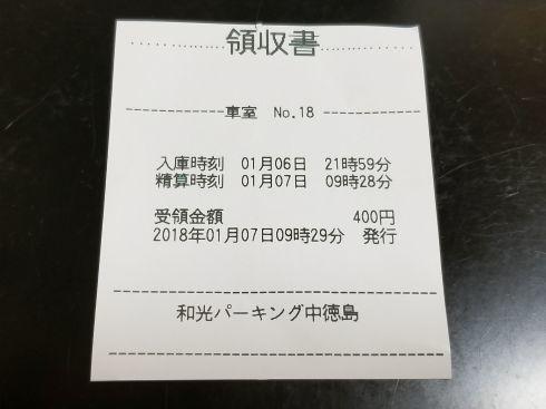 b0048879_23550487.jpg