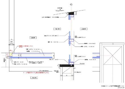 内部詳細図など進めています_b0183404_12462534.jpg