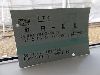 f0238106_11143330.jpg