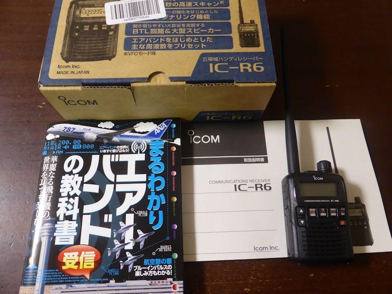 b0057612_22030458.jpg