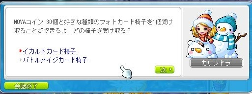 a0047837_01174289.jpg