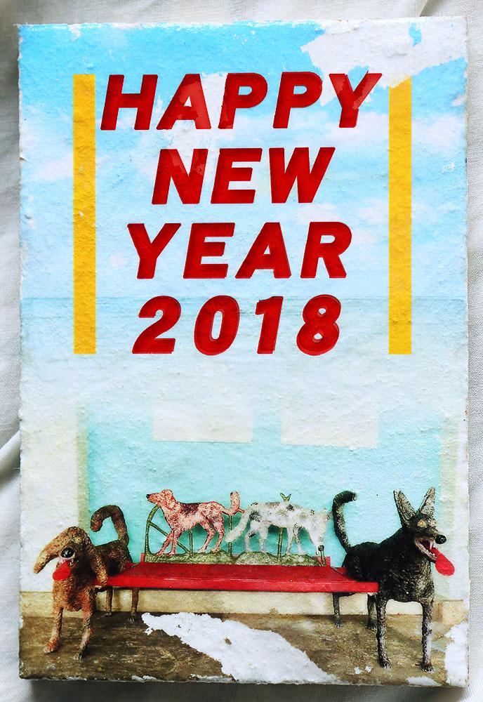 2018年 新年明けましておめでとうございます_f0159642_01311060.jpg