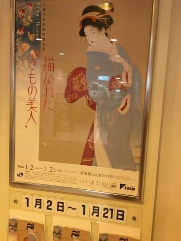 京都旅2 御修法開白。_c0160745_12480393.jpg