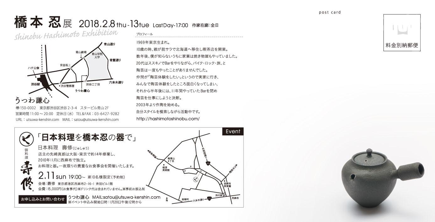 b0022655_02085102.jpg