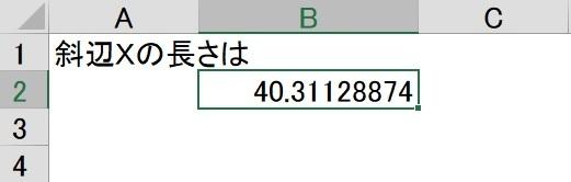 b0186959_16471510.jpg