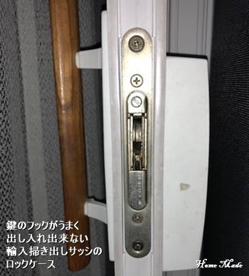 c0108065_11040493.jpg