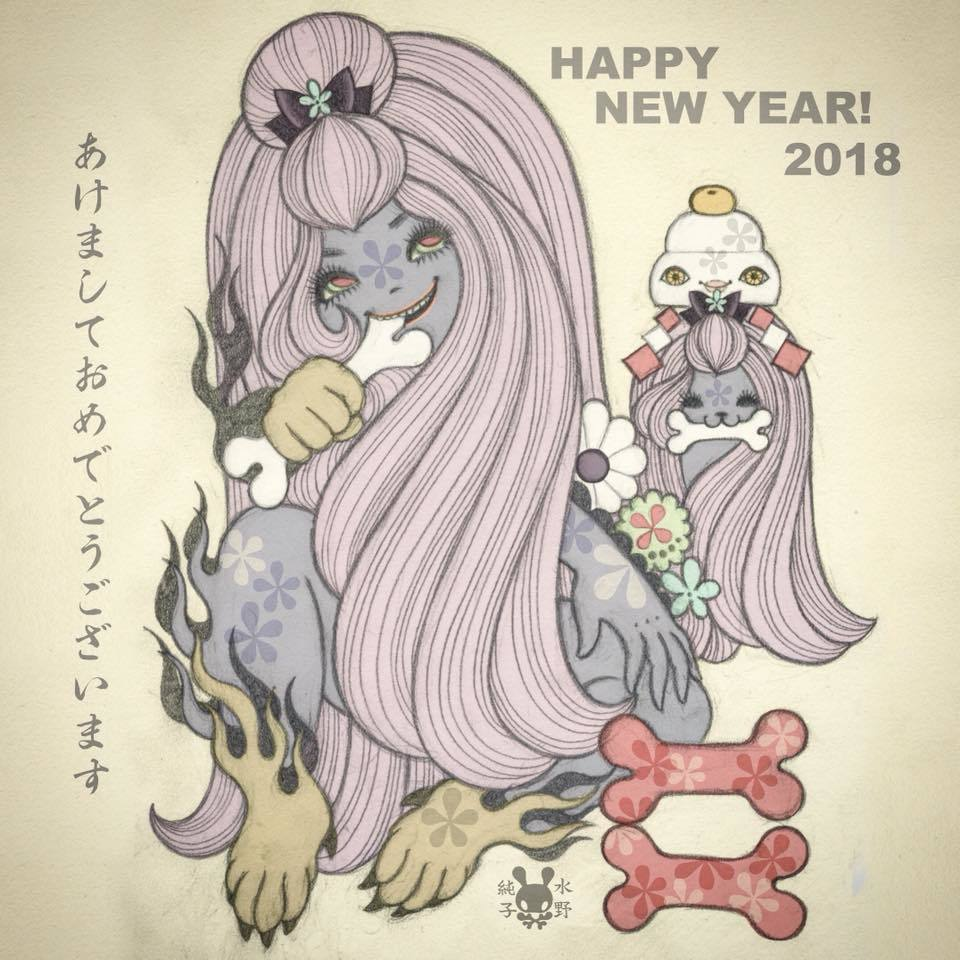HAPPY NEW YEAR 2018!!_f0126666_06492946.jpg