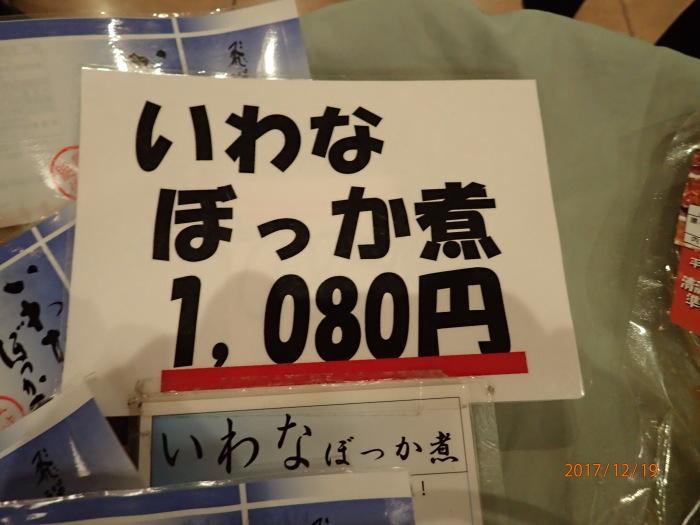 c0349574_18240259.jpg