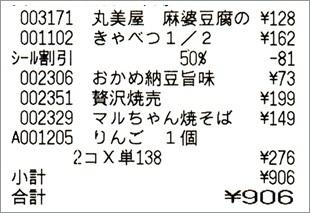 b0260581_05163767.jpg