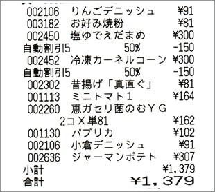 b0260581_16543059.jpg