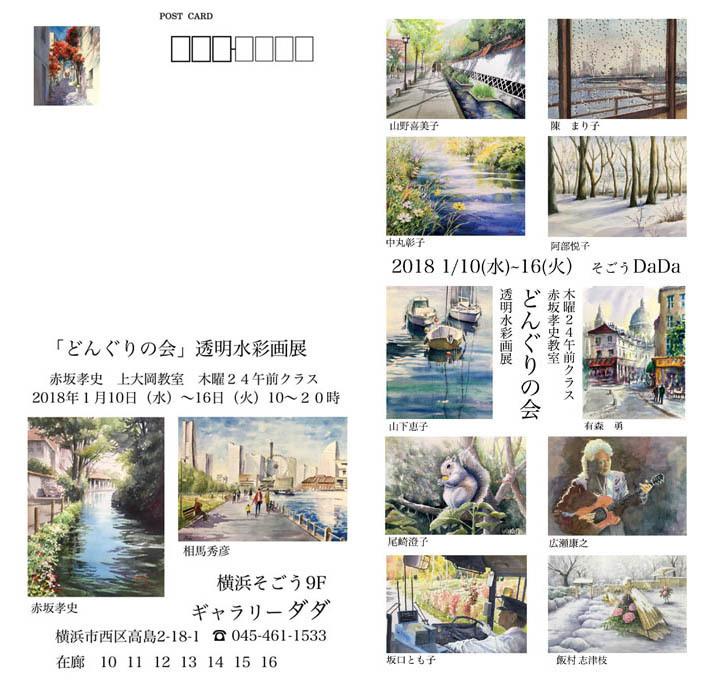 f0253789_19515845.jpg