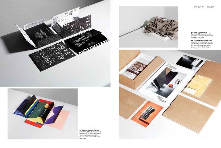 2018年01月 新刊タイトル 最新!北欧デザイン・コレクション_c0313793_09210647.jpg